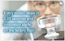 Every motion stops in 0.05 seconds and innovation starts on the factory floor