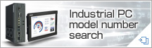 Industrial PC model number search